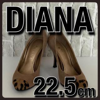 DIANA - DIANA ダイアナ パンプス ライトブラウン スエード ハラコ 22.5cm