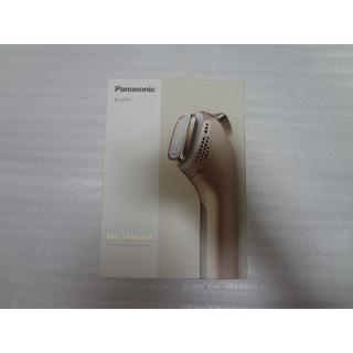 Panasonic - Panasonic EH-ST97-N 動作確認済!完備品!