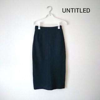UNTITLED - UNTITLED・ストレッチタイトスカート