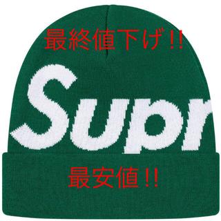 Supreme - Supreme Big Logo Beanie