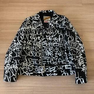 Supreme - Supreme Comme des Garcons Schott Jacket