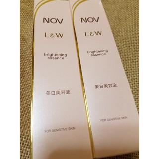 NOV - NOV L&W ブライトニングエッセンス 2