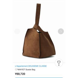 L'Appartement DEUXIEME CLASSE - アパルトモン購入maiyetスウェードバッグ
