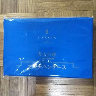 ランバンオンブルー(LANVIN en Bleu)の美人百花 ランバン ポーチ マルチペンケース(ポーチ)