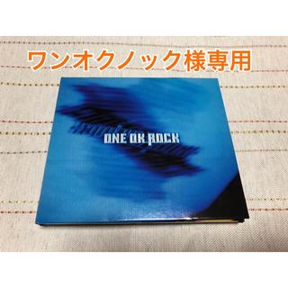 ワンオクロック(ONE OK ROCK)のワンオクノック様専用ONE OK ROCK アルバム2枚(ポップス/ロック(邦楽))