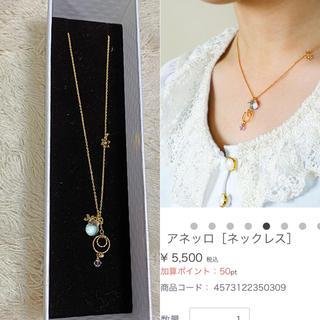 AHKAH - ハイブランド♡京都清水坂ガラス館♡高級ゴールドネックレス♡ブルー