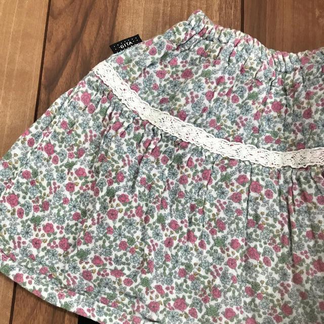 ベルメゾン(ベルメゾン)の花柄スカート 110cm キッズ/ベビー/マタニティのキッズ服 女の子用(90cm~)(スカート)の商品写真
