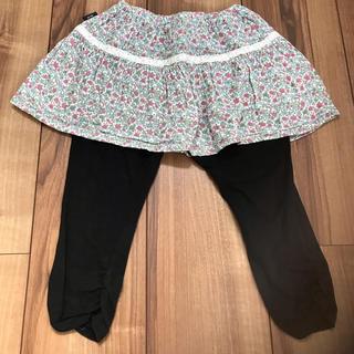 ベルメゾン - 花柄スカート 110cm