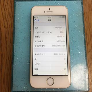 iPhone - iPhone5s Gold 16 GB