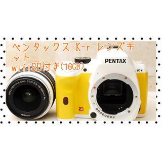 PENTAX - ❣️大人気 一眼レフ ペンタックス K-r レンズキット❣️