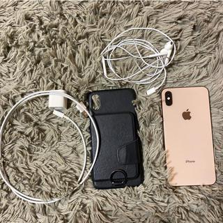 Apple - 最安 特典 iPhone xs max  256 sim フリー ゴールド 本体