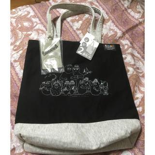 しまむら - 新品しまむらバーバパパパスケース付き布製トートバック黒