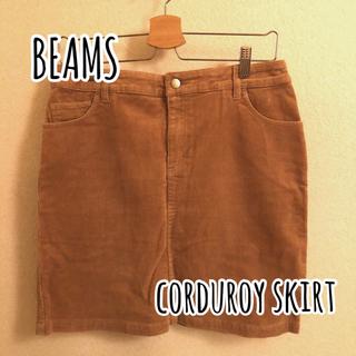 ビームス(BEAMS)のコーデュロイスカート ミニスカート BEAMS(ひざ丈スカート)