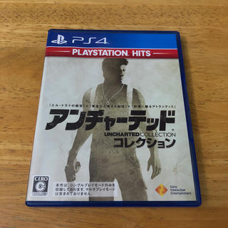 PlayStation4 - PS4 アンチャーデッドコレクション