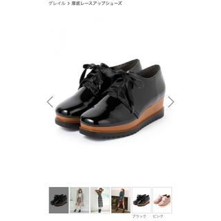 グレイル(GRL)のグレイル  レースアップシューズ ちぃぽぽ着用モデル 23cm (ローファー/革靴)