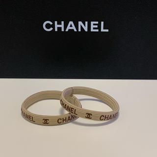 CHANEL - シャネル ヘアゴム  ベージュ2個セット