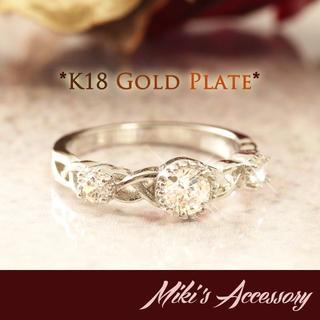 K18GP クラシックリング ダイヤ ホワイトゴールド 18金 レディース(リング(指輪))