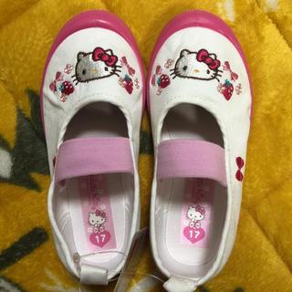 サンリオ - 上靴