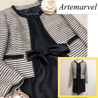 【L】Artemarvel ツイードスーツ  七五三 卒業式