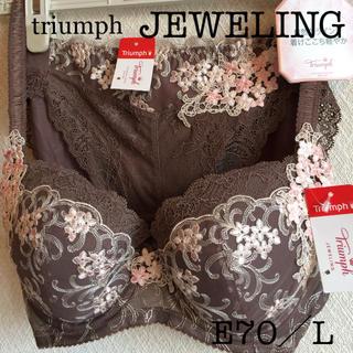 Triumph - 【新品タグ付】triumph/JEWELINGブラセットE70L