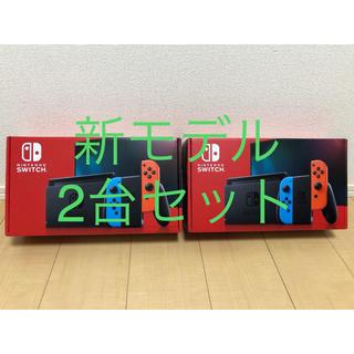 ニンテンドースイッチ(Nintendo Switch)の新品未使用未開封 任天堂 新型 Switch スイッチ ネオンブルー レッド (家庭用ゲーム機本体)
