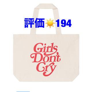 ジーディーシー(GDC)のGDC TOTE BAG NATURAL (トートバッグ)