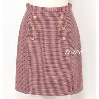 Lily Brown - ダブルボタン台形スカート