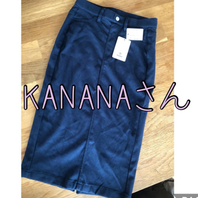 nano・universe(ナノユニバース)のナノユニバース スカート レディースのスカート(ひざ丈スカート)の商品写真