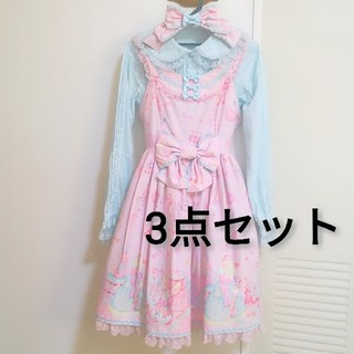 Angelic Pretty - ロリータ3点セット