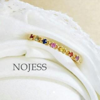 ノジェス(NOJESS)のノジェス♥レインボーリング(リング(指輪))