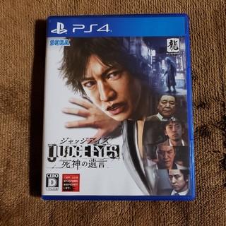 PlayStation4 - PS4 JUDGE EYES:死神の遺言