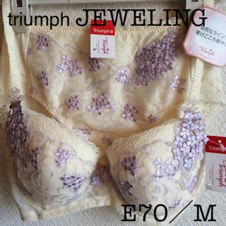 トリンプ(Triumph)の【新品タグ付】triumph/JEWELINGブラセットE70M(ブラ&ショーツセット)