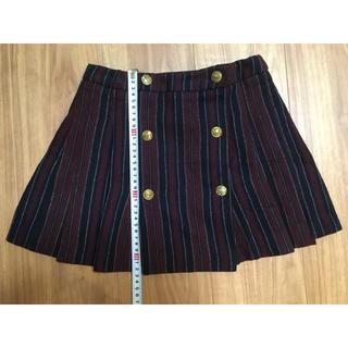 ZARA KIDS - 女の子 スカート 140センチ ZARA