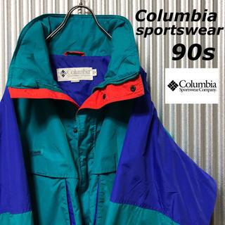 コロンビア(Columbia)の古着 メンズ  90s コロンビア インターチェンジ ナイロン ネオンカラー(マウンテンパーカー)