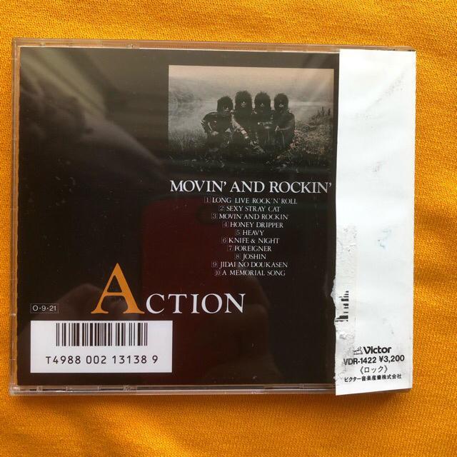 MOVIN' AND ROCKIN'/ACTION エンタメ/ホビーのCD(ポップス/ロック(邦楽))の商品写真
