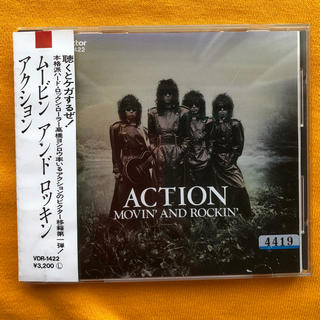 MOVIN' AND ROCKIN'/ACTION(ポップス/ロック(邦楽))