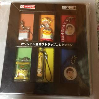 ヤマザキセイパン(山崎製パン)のヤマザキ 不二家 オリジナル携帯ストラップコレクション(ノベルティグッズ)