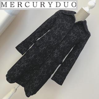マーキュリーデュオ(MERCURYDUO)のマーキュリーデュオ レースボンディングAラインコート ブラック(ロングコート)