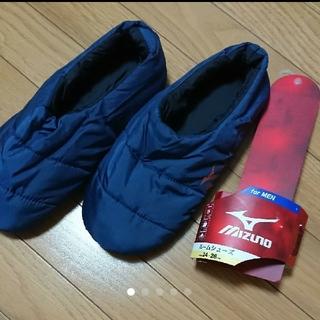 ミズノ(MIZUNO)の(N)新品 MIZUNO ルームシューズ 室内履き スリッパ(ソックス)
