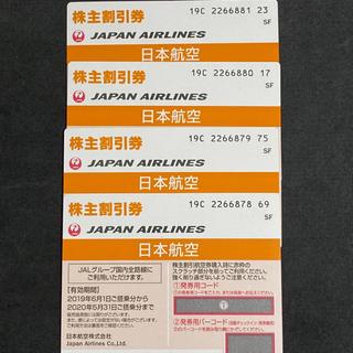 JAL(日本航空) - JAL株主優待券二枚