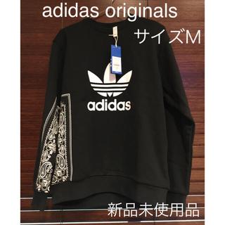 adidas - ☆新品未使用品☆アディダスオリジナル クルーネック  ペイズリー柄 サイズM