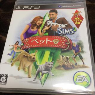 プレイステーション3(PlayStation3)のザ・シムズ 3 ペット PS3版(家庭用ゲームソフト)