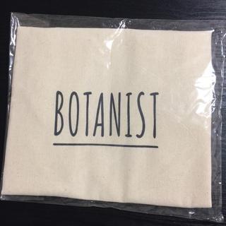 ボタニスト(BOTANIST)のボタニスト トートバッグ(トートバッグ)