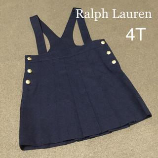 Ralph Lauren - ラルフローレン プリーツスカート 4T