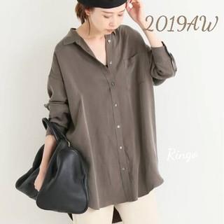 IENA - 【2019AW】キュプラフィブリル オーバーシャツ◆グレー/size 38