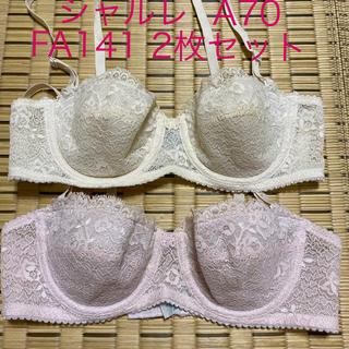 シャルレ - シャルレ  ブラ 2セット A70 ピンク ホワイト