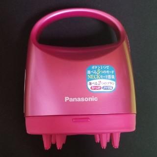 パナソニック(Panasonic)のPanasonic ヘッドマッサージャー(マッサージ機)