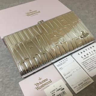 ヴィヴィアンウエストウッド(Vivienne Westwood)の★新品★ヴィヴィアンウエストウッド  長財布  シルバー  がま口(財布)