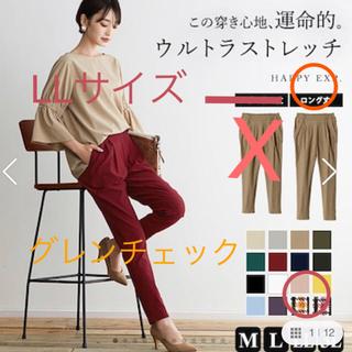 GU - 【 極上ストレッチ⠀】美脚ラインパンツ LL 【⠀今期デザイン グレンチェック】