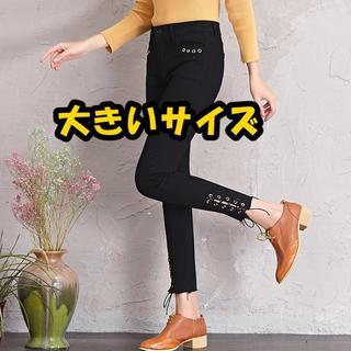 【即購入OK】大きいサイズ ストレッチ裾レースアップデニム(デニム/ジーンズ)